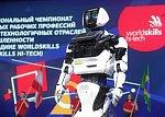 Команда РЖД победила в конкурсе WorldSkills Hi-Tech 2019