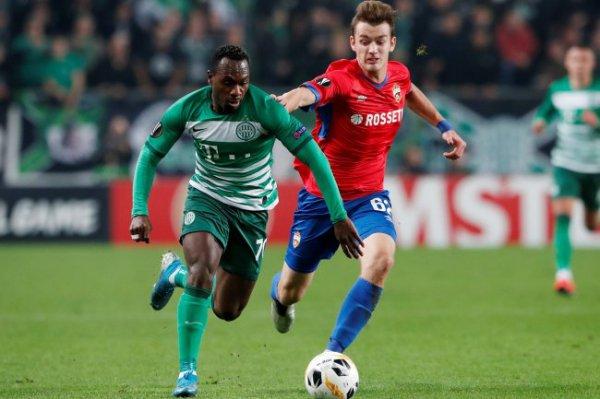 ЦСКА впервые не проиграл в Лиге Европы