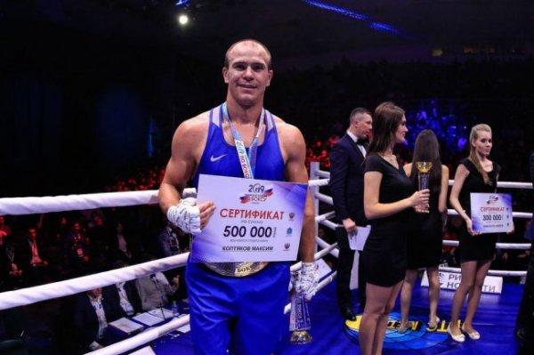 Севастополец стал чемпионом России по боксу