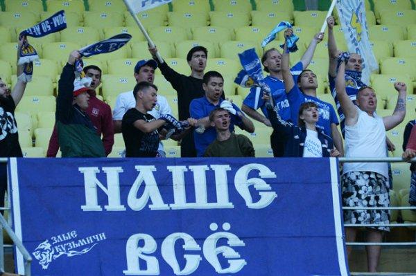 Видео: матч ПФЛ в Астрахани завершился массовой дракой