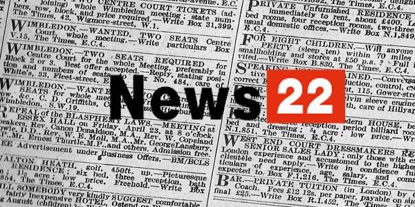 """СМИ: """"Тоттенхэм"""" хочет пригласить Моуринью вместо Почеттино"""