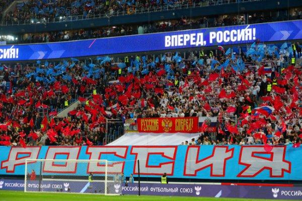 Сборная России сыграет матч Евро-2020 с Данией в Копенгагене