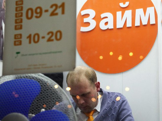 У кредитного рабства россиян нашлась неожиданная причина