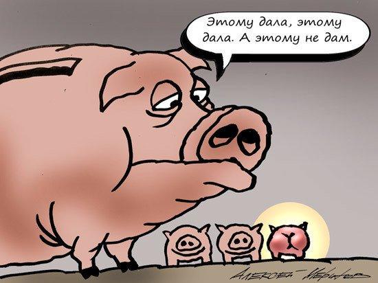 Банки запросили доступ к карточкам россиян ради выдачи кредитов