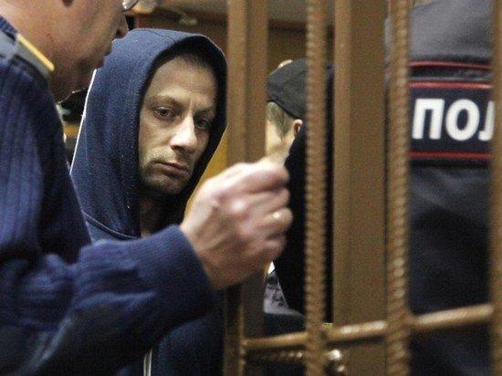 Приговор похитителю картины Куинджи из Третьяковки вступил в силу