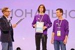 Ростех вручил победителям «ПроеКТОрии» сертификаты на обучение в вузах