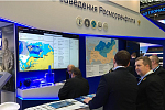 Инновационную систему управления флотом представил «Транзас»
