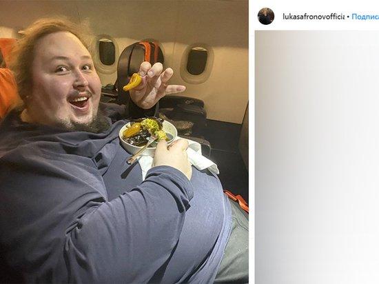 Сын Никаса Сафронова пожаловался на травлю после видео из туалета
