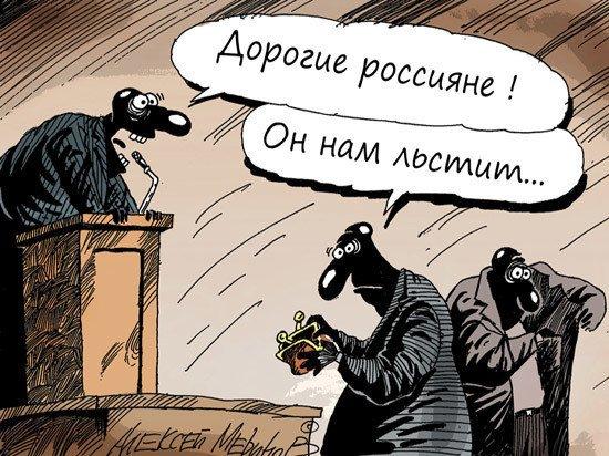 Россиянам зажали зарплаты на 400 миллиардов рублей
