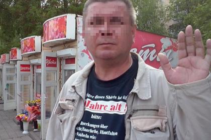 Пятеро россиян до смерти избили инвалида за отказ дать денег