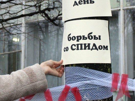 Число россиян с ВИЧ превысило 1 млн человек