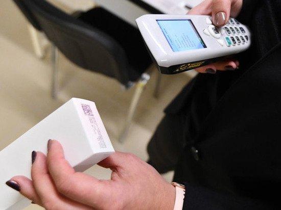Маркировка товаров взвинтит цены втрое больше инфляции