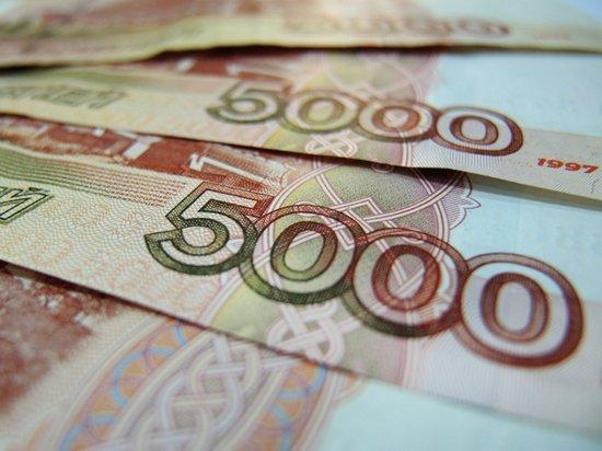 Составлен рейтинг российских регионов с самыми высоки зарплатами