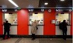 На сайте РЖД можно будет купить билеты на поезд, автобус, самолёт и судно