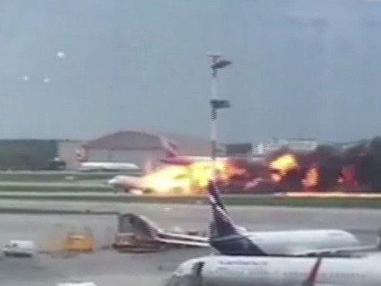 СМИ: версия о сгоревшем в Шереметьево SSJ-100, которая не рассматривается
