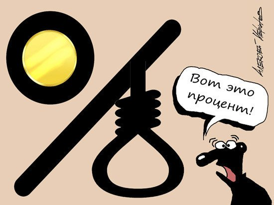Снижение ключевой ставки не поможет: банкиры продолжат наживаться на россиянах