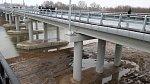 В Лебедяни Липецкой области открыли новый 173-метровый мост через Дон