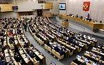 В Думу внесли законопроект, который определяет ответственность агрегаторов такси