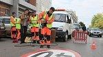 Государственную академию транспорта создадут в Башкирии