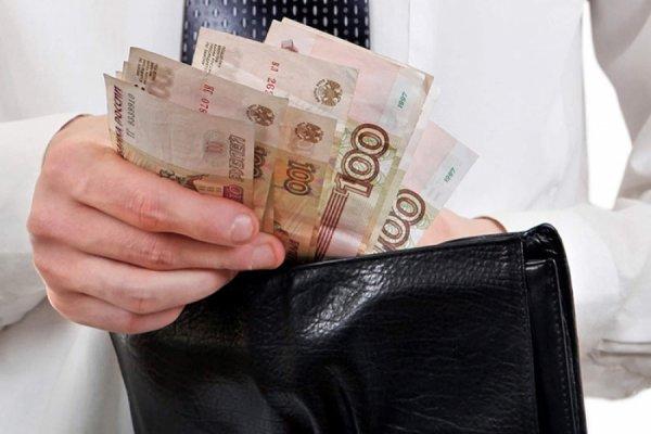 Кредиты наличными - что стоит знать?
