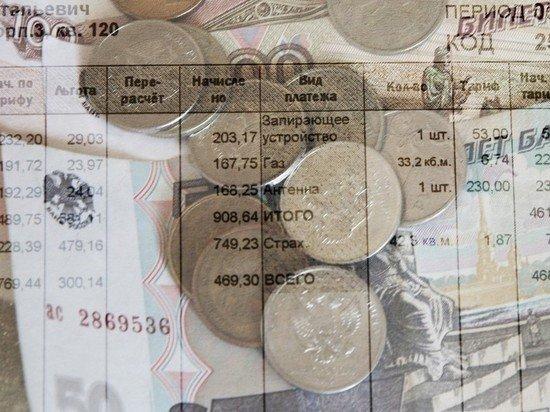 Российский миллиардер раскритиковал низкие зарплаты россиян