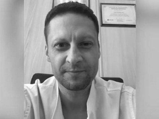 Вдова онколога Павленко назвала дату похорон