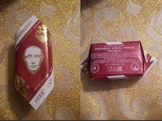 Омским детям раздали конфеты с Путиным с водкой в составе