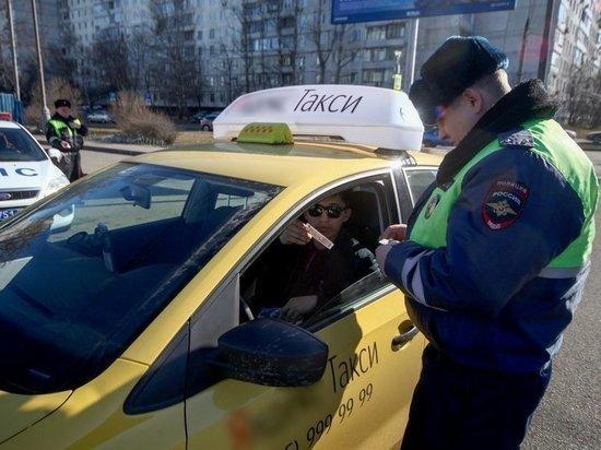 СМИ: россиянам с судимостью могут запретить работать таксистами