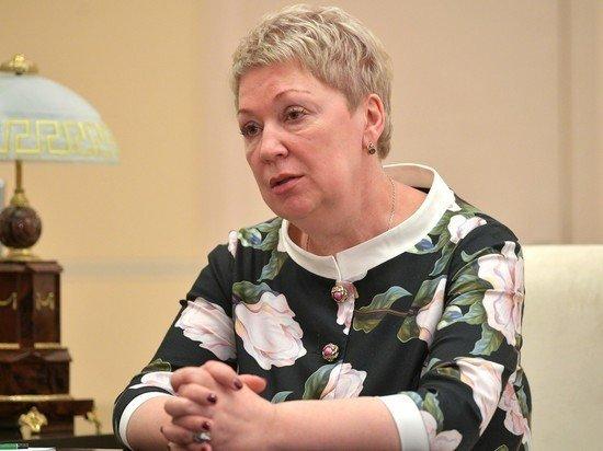 Министр просвещения Васильева анонсировала изменение системы оплаты труда учителей
