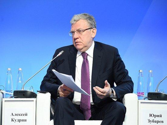 Кудрин раскрыл размах воровства из бюджета России