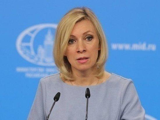 Мария Захарова опровергла слухи о гражданстве США: просто фейк