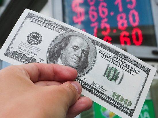 Экономист оценил прогноз о 200 рублях за доллар