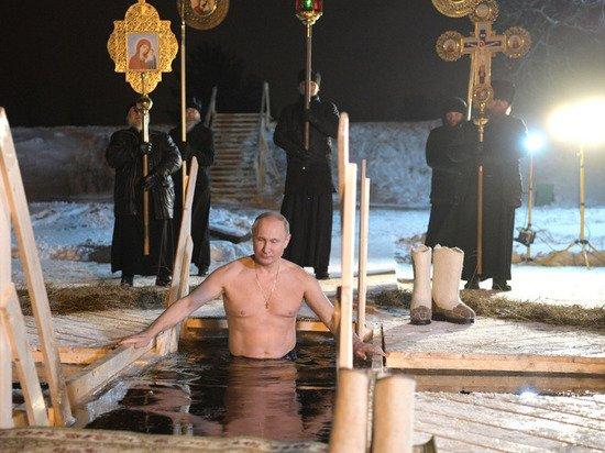 ПЦУ: купание на Крещение в проруби не приводит к духовному очищению