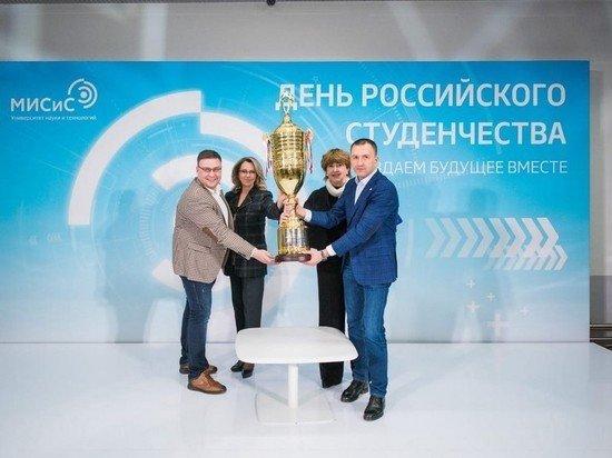 Начат подготовительный этап Российской национальной премии «Студент года»