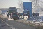 Челябинск и пригороды объединят общей транспортной схемой