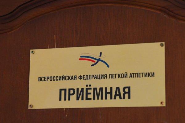 Минспорт приостановил государственную аккредитацию ВФЛА