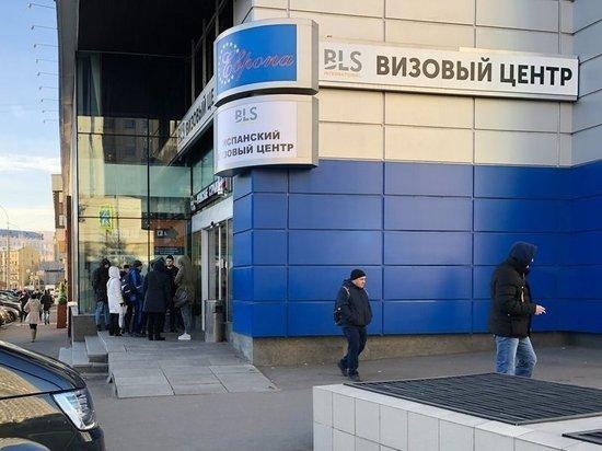 Новые правила получения шенгенской визы: придется ли россиянам платить больше