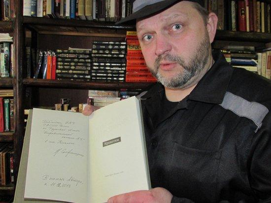 Никита Белых перешел из тюремной библиотеки в швейный цех