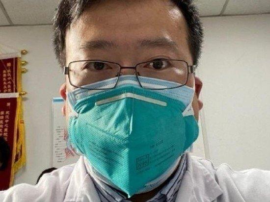 Смерть китайского врача, первым узнавшего о коронавирусе, опровергли