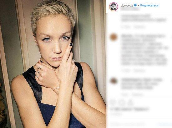 Дарья Мороз назвала причину развода с Богомоловым