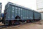 Объединенная Вагонная Компания получила сертификаты ФБУ «РС ЖФТ» на 2 вагона-хоппера сочлененного типа