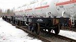 Польский оператор Laude Smart Intermodal SA заказал дополнительную партию тихвинских вагонов