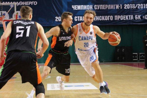 В финале Кубка России по баскетболу сыграют клубы из Самары и Ревды