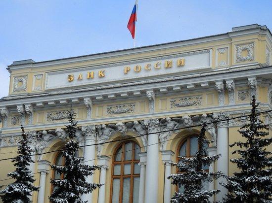 Банк России хочет изменить основания для блокировки счетов
