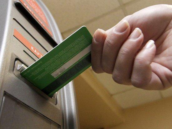 ЦБ нашел новые поводы для блокировки банковских карт