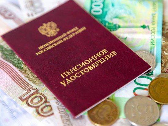 Почему россиянам не хватает пенсии: уменьшается, а не растет
