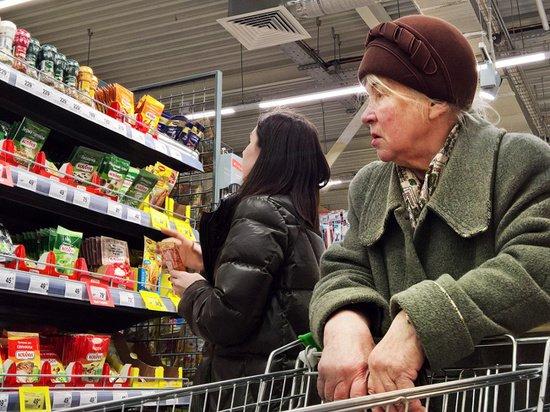 Работающим пенсионерам предложили забыть об индексации