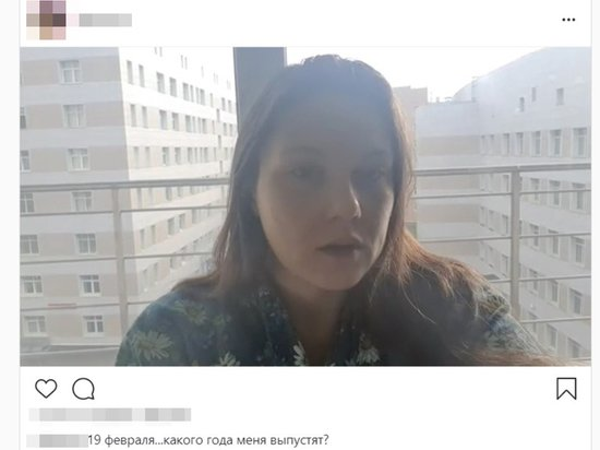 Сбежавшая из карантина Ильина отреагировала на увольнение главврача
