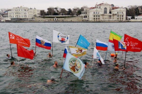 В Севастополе более 200