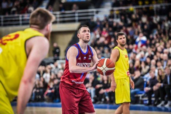 Как Россия обыграла Северную Македонию в матче отбора на Евробаскет-2021